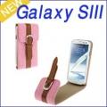 كفر بو حزام  Galaxy SIII