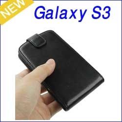 كفر Galaxy SIII - N