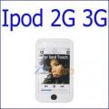 كفر مطاط أبيض iPod Touch 3rd 2nd