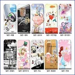 المجموعة الاولى iphone 4