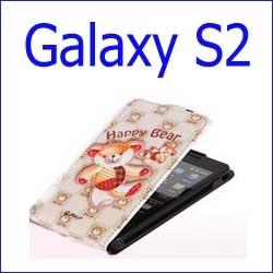 كفر الدبدوب Galaxy S2