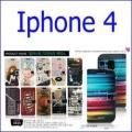 كفر ميلودي -39- iphone 4
