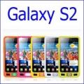 كفر مجموعة ألوان مطاط Galaxy S2