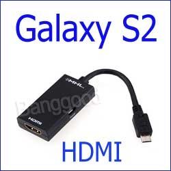 كيبل عرض تلفزيون Galaxy S2