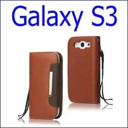 كفر بوك A5 - Galaxy S3