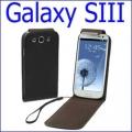 كفر Galaxy SIII - B