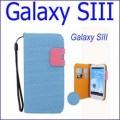 كفر بوك Galaxy SIII - Pouch - 4