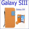 كفر بوك Galaxy SIII - Pouch - 5