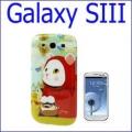 كفر Galaxy SIII - AA3