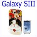 كفر Galaxy SIII - AA4