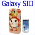 كفر Galaxy SIII - AA1