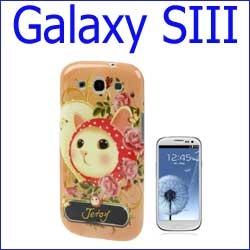 كفر Galaxy SIII - AA5