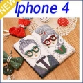 كفر + مداليا 55 - iphone 4