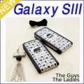 كفر + مداليا 57  - Galaxy SIII