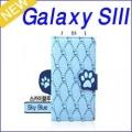 كفر Galaxy SIII - 61