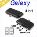 Card Reader Galaxy SIII