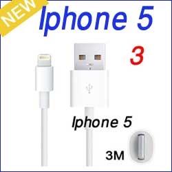 واير طولة 3 أمتار Iphone 5