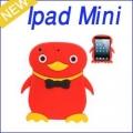 كفر مطاط Ipad Mini