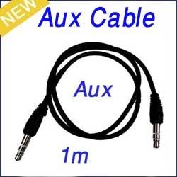 كيبل AUX Cable Car