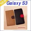 كفر بوك Valentinus Galaxy S3