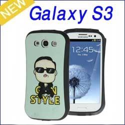 كفر Gangnam Style Galaxy S3