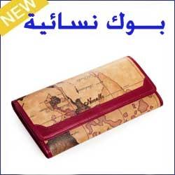 بوك نسائي Map Long Wallet