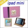 كفر  Ipad mini