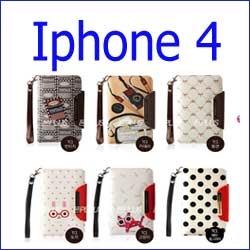 كفر أشكال - 2 - Iphone 4G/4S