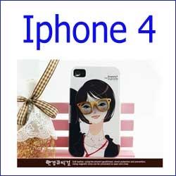 كفر بنت نظارة Iphone 4