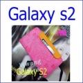 كفر بوك دبدوب Galaxy S2