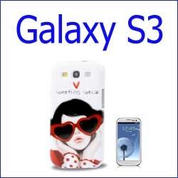 كفر بنت Galaxy S3