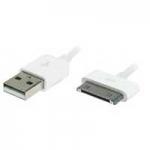 واير USB طولة متر واحد للشحن ونقل المعلومات iphone 4